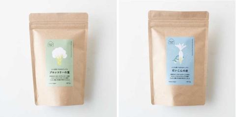 「ここも食べられるチップス」の「ブロッコリーの茎」(左)と「だいこんの皮」(右)。チップスとしては高額な部類に入るが、それでも発売1週間で売り切れた
