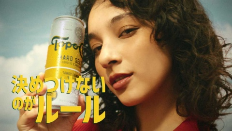 「トポチコ」は125年の歴史を持つメキシコの炭酸水ブランド。ハードセルツァーは2013年に米国で誕生したアルコール飲料のカテゴリーだ