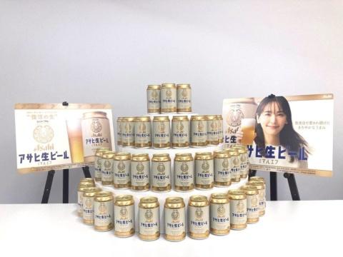 「アサヒ生ビール」、通称「マルエフ」。缶では1993年4月以来の発売となる