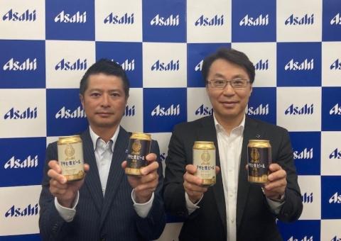 アサヒビール専務取締役マーケティング本部長の松山一雄氏(右)とアサヒビール新商品開発部長の倉田剛士氏(左)