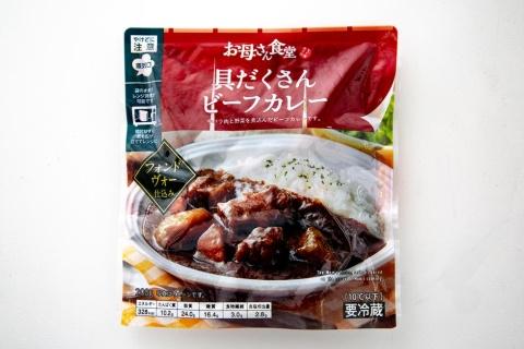 「具だくさんビーフカレー」(税込み398円)。大きめの牛バラ肉や野菜入りのカレーで、長時間煮込んだ本格的な味わいが人気