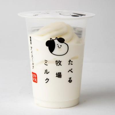 シンプルなミルクアイスだが、空きスペースを利用してアレンジできるのが特徴