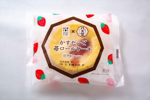 「Uchi Café×八天堂 かすたーど苺ロールケーキ」(税込み210円)。老舗のパン屋「八天堂」で人気の、カスタードとイチゴのクリームパンをイメージしたロールケーキ