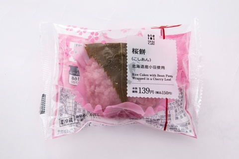 「桜餅(こしあん)」(税込み150円)。春の和菓子として例年3月にチルドのスイーツ棚で販売される