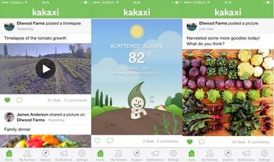 kakaxiの消費者向けのスマホアプリ