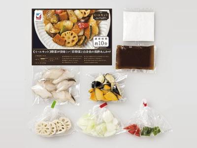 ミールキットは調味料をそろえる基本セットや、量の多い徳用を用意