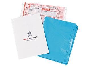 返送用の着払い伝票と、クリーニングする衣類を入れる青い袋が届く