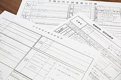 来店時に印鑑を押せば、登記簿や住民票の手配も担当者が代行。来店後の書類のやりとりは郵送で