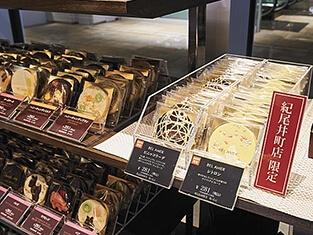 チョコレート店「ショコラ ベルアメール」の限定商品