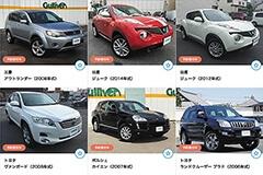 月額5万円で中古車が乗り換え放題になる新サービス(画像)