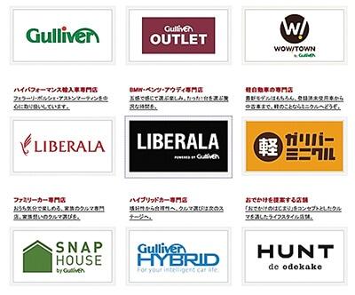 LIBERALA、HUNTなどグループのすべての店舗で受け取りができる