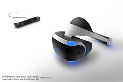 PlayStation VRは2016年の発売。9月に開催された東京ゲームショウでも公開され、長蛇の列ができた