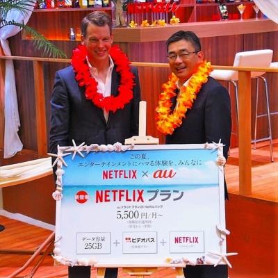 KDDIは米Netflixと業務提携し、「auフラットプラン25 Netflixパック」を提供する。写真は2018年5月29日の「au発表会2018 Summer」より