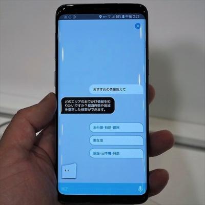 NTTドコモが提供するAIエージェント「my daiz」は、スマートスピーカーなどを提供せず、スマートフォンに特化。ユーザーの行動を先読みして情報を提供するなどの特徴を備えている。写真は2018年5月16日のNTTドコモ 2018夏 新サービス・新商品発表会より