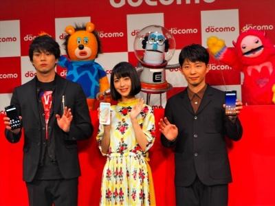 2018年10月17日のNTTドコモ新商品発表会より。同社テレビCMに出演中の星野源さん、新田真剣佑さん、浜辺美波さんらが登壇した