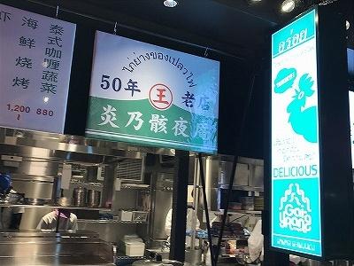 酒肴と野菜「緑黄色人酒」は各国のエッセンスをミックスしたアジアンフュージョンデリや野菜料理を提供