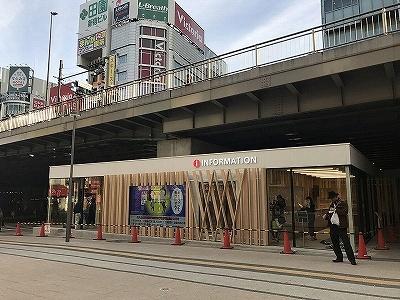 2016年12月10日に新宿区として初めて開設する観光案内所がオープン。イベント、グルメ、ショッピングなどの最新の観光情報を多言語で広く提供していくという