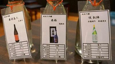 """上野御徒町店の奥村敬三店長が「日本酒好きな人に飲んで欲しい」と選んだ3本。「純米吟醸 東洋美人」(313円)は、同店の品ぞろえの中で最も日本酒度が低い(ブドウ糖の量が少ない)""""大辛口""""。「純米大吟醸 来福」(2160円)は精米歩合8%で雑味がなく香りが高い酒。「純米吟醸 悦 凱陣」(626円)は""""ポスト十四代""""といわれる、知る人ぞ知る名酒"""