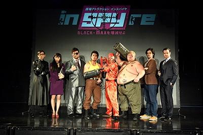 イメージキャラクターの面々。右側の2人がインスパイヤのエージェント、左側の6人が悪の組織「BLACK-MAX」の幹部たち