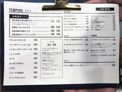 飯田橋店のフードメニュー。会員限定で安くなるメニューもある