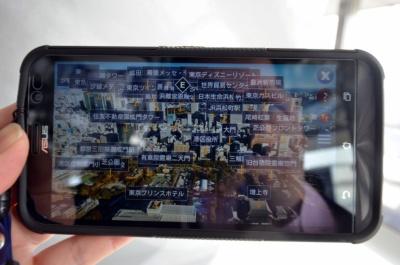 画面にはその位置から見えるスポットの画像と名前が表示される
