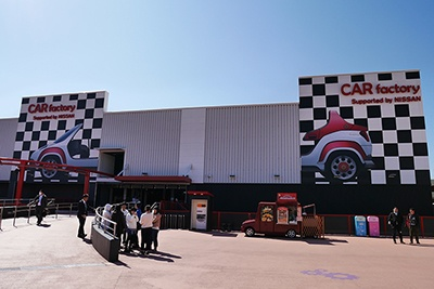 自動車工場のような雰囲気の「CAR factory」