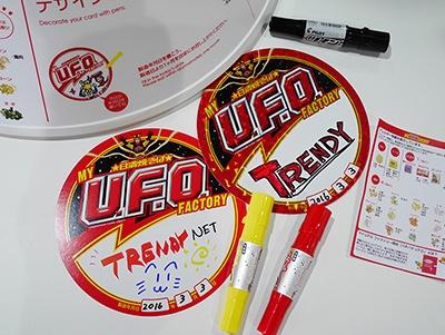まず容器にのせる用紙をもらい、好きなイラストや文字を描く