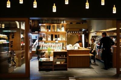 「住吉酒販」は東京初出店。日本全国の酒が購入できる。スタンディングバーも併設