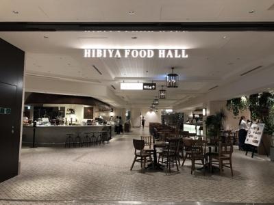 「HIBIYA FOOD HALL(ヒビヤ フード ホール)」は通路が広く、開放感がある