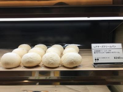 ベーカリー「ジャン・フランソワ」のミッドタウン日比谷限定の「レアチーズクリームパン」(240円)。国産小麦「ゆめちから」を使用した弾力たっぷりのパンと、北海道産クリームチーズを使用したとろとろのレアチーズクリームが入っている