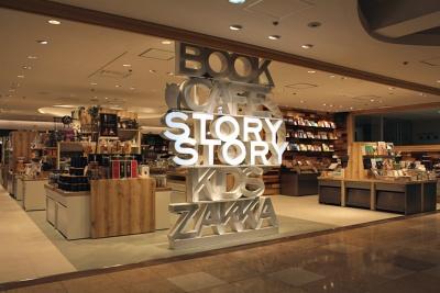 「STORY STORY」(東京都新宿区西新宿1-1-3 小田急百貨店 新宿店本館10階)は楽天やブックカフェの運営、コンサルティングを行うリーディングスタイルと協業。店内では親子向けのワークショップも行う