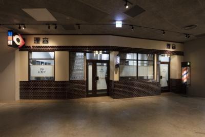 「理容ヒビヤ」は、埼玉県川越市の「理容室FUJII」3代目店主で、日本衛生管理協会の代表理事を務める藤井実氏が手がける。「日本最高峰の衛生管理を目指して作った理容室」(藤井氏)という
