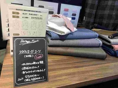 御幸毛織を母体としたオーダースーツブランド「ボッデガ・ミユキ」の出店はイオン初