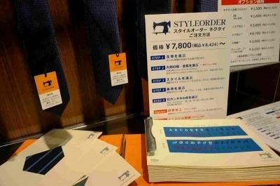 イニシャル、生地、幅、デザインなど細かなオーダーができるオリジナルネクタイ(7800円)