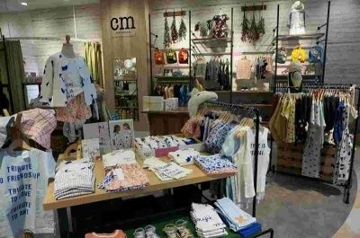子ども向けセレクトショップ「cm(センチメーターズ)」はショートパンツが約1万円、Tシャツが約7000円という価格帯