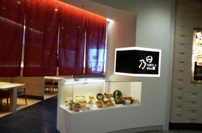 海鮮和食「お箸どころ日乃」は静岡発・東京初出店。静岡県産の新鮮な海の幸・山の幸を使ったぜいたくなランチ御膳から、コース料理まで手ごろな価格で提供するという