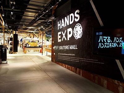 東急ハンズの新業態「ハンズ エキスポ」は、万博のように「和・都・知・美・食」の5つのテーマごとに、ブース出店するテナントで構成