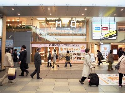 「ミオえきッチン」はJR天王寺駅中央改札口のすぐ上