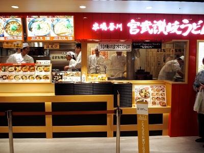 創業70年の老舗「宮武讃岐製麺所」と提携した、関西初出店の「宮武讃岐うどん」。小麦を店舗で製麺し、香川の醤油やいりこを使った出汁つゆで食べる