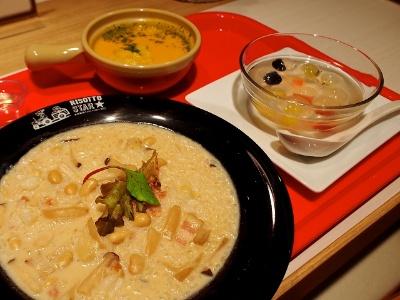 美食ゾーンに出店した「果香×ツル商店」の九龍(香港ゼリー)と、リゾット専門店「リゾット☆スター」の低糖質低GIリゾット