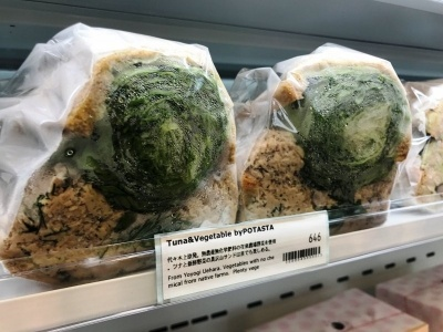 代々木上原の人気店「ポタスタ」の人気サンドイッチ「わんぱくサンド」(598円)5種も販売