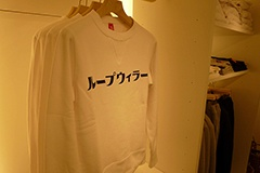 日本にのみ現存する旧式吊り編み機で作るループウィラーのスウェットは脇部分に縫い目がない丸胴で着心地抜群。ホワイトボディにカタカナロゴを入れたものはビームス ジャパンだけの特別仕様(1万5000円)