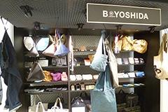 3階には吉田カバンと展開している「B印ヨシダ」のブースも。ビームス ジャパン限定の新ライン「ニッポン スタンダード」では柿渋染めのバッグなど日本の伝統技術を駆使した商品を展開していくという