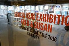 5階には、日本をテーマにしたアートスペース「Bギャラリー」も併設。現在は元BLANKEY JET CITYの浅井健一氏の個展が開催されている