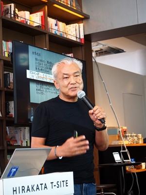 「創業当時からライフスタイルコンテンツの提供を掲げていた」と話す増田宗昭社長兼CEO