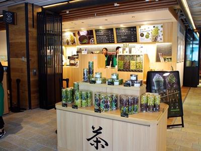 """""""宇治茶を世界に発信する""""をコンセプトに、京都錦市場に本店を構える「茶寮・錦一葉」が、和カフェスタイルで大阪初出店。宇治茶の香りが広がる「京抹茶ポップコーン」が人気"""