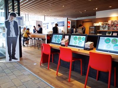 TSUTAYAの格安スマホ「TONE」の販売店。月額1000円という格安料金に加え、便利な「置くだけサポート」も好評