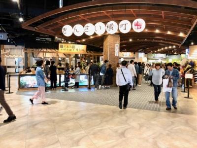 瀬戸内、広島ならではの地元グルメが味わえるコンセプトゾーン「きんさい横町」。フードコートとレストランを融合したような店構えで気軽さと賑わいを演出