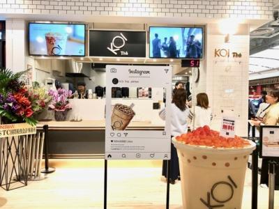 海外に500店舗展開し、タピオカドリンクが人気の台湾発ドリンク専門店「コイ カフェ」が、沖縄に続いて国内2店舗目をオープン