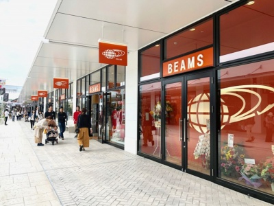 セレクトショップ「ビームス」のアウトレットは30店舗目